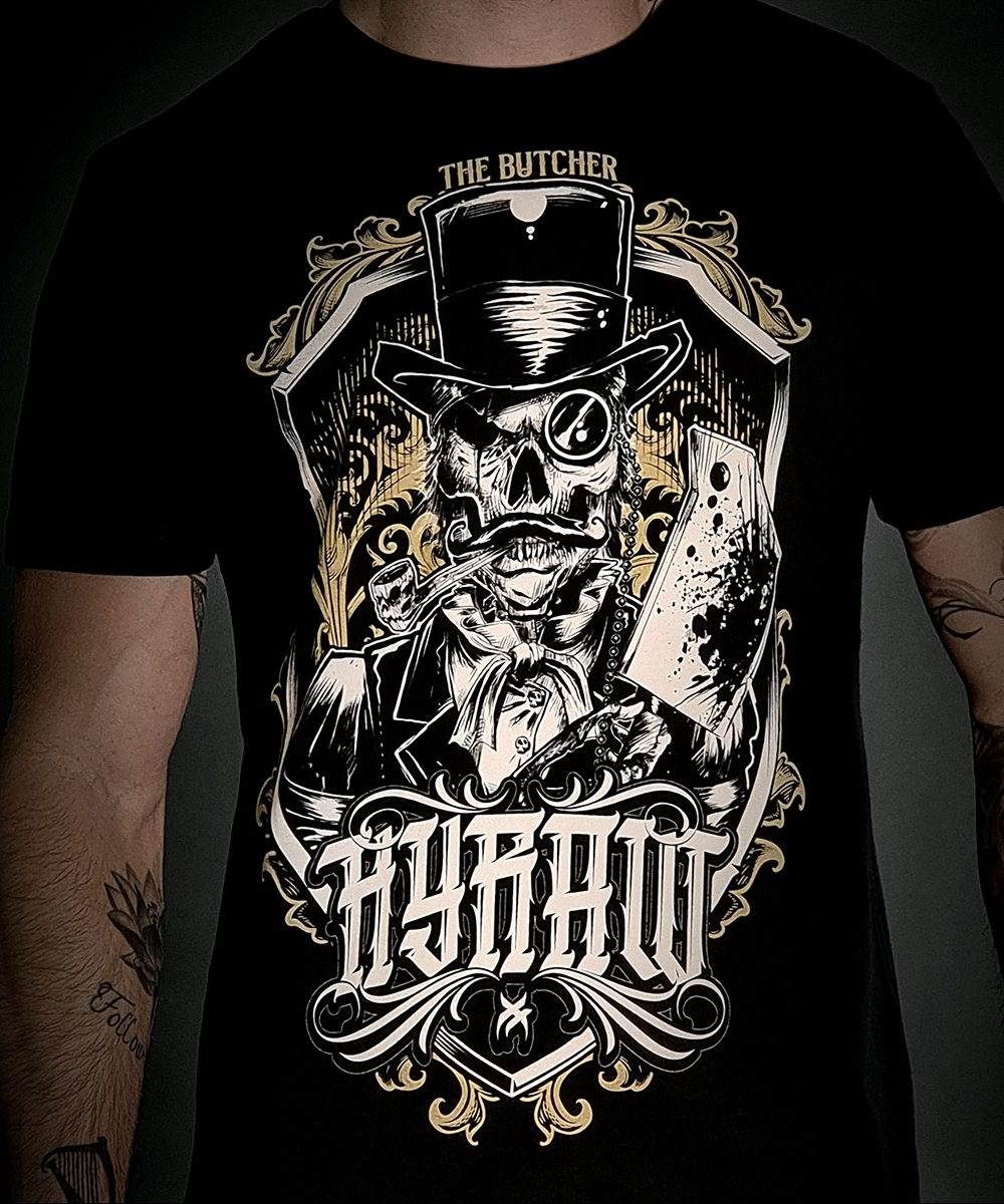 "Hyraw Herren T-Shirt ""THE BUTCHER"""